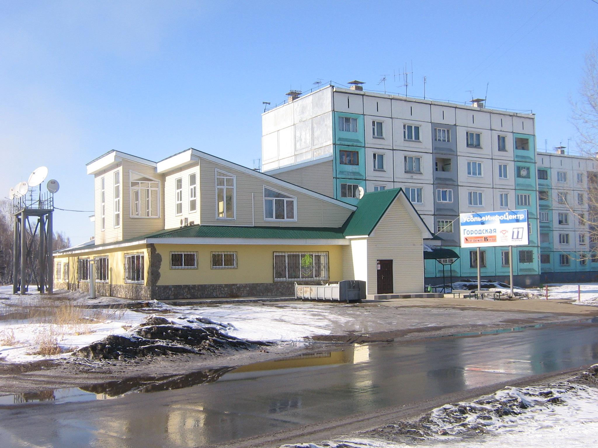 объездная дорога усолье-сибирское схема