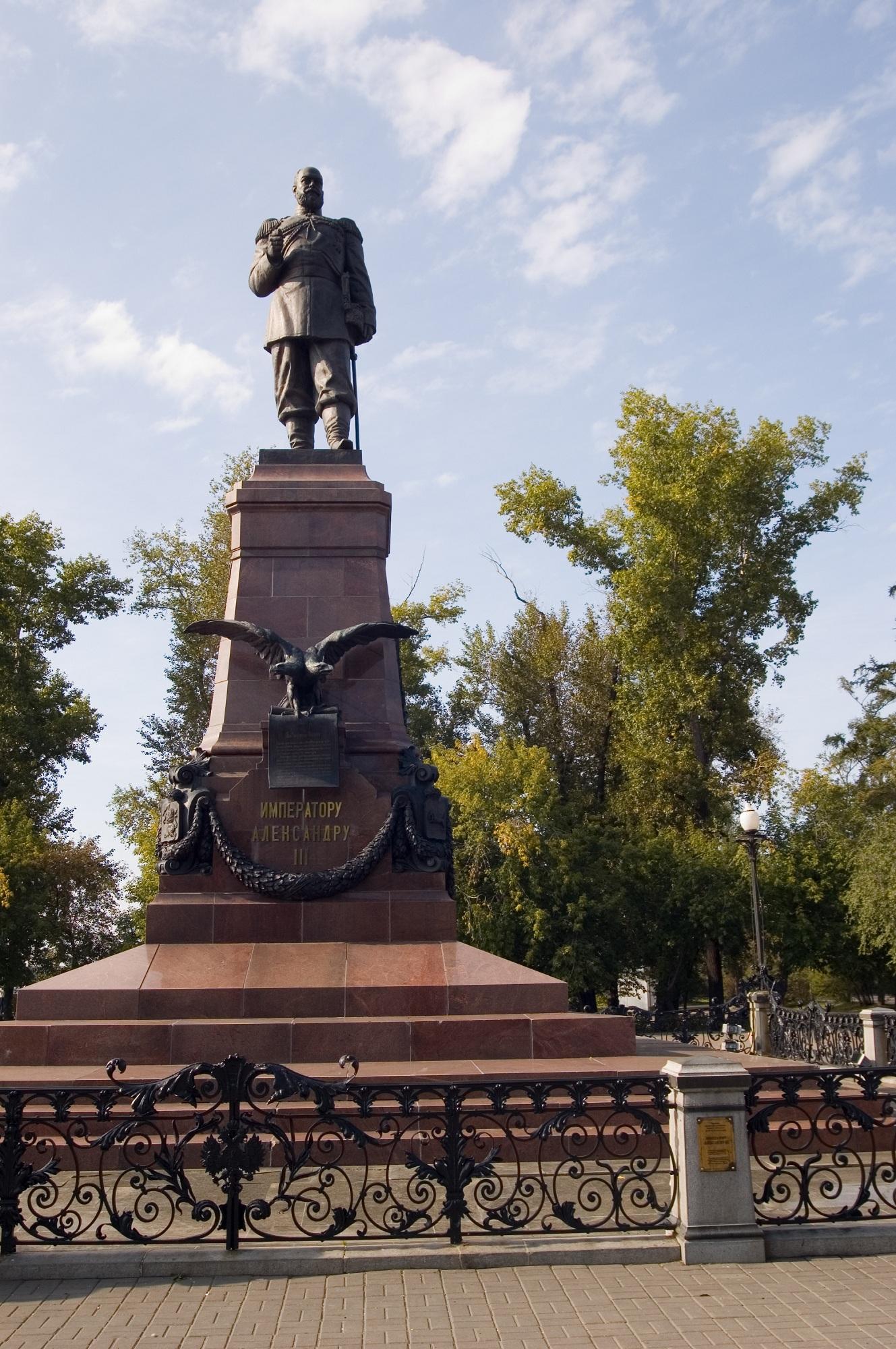 Памятники в иркутске цены надгробные памятники фото и цены закарпатье
