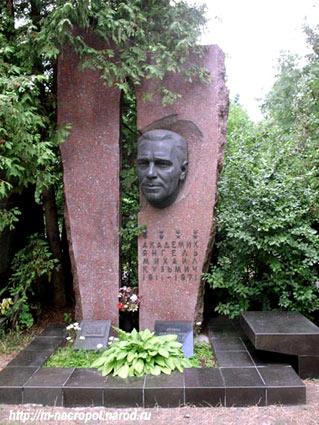 Памятники под заказ Железногорск-Илимский памятник с сердцем Улица Скобелевская