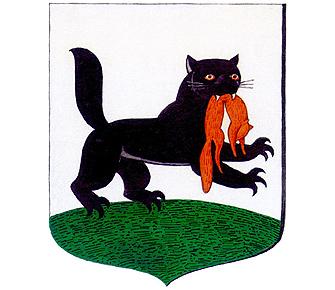 Зверь на гербе иркутска 200 lei