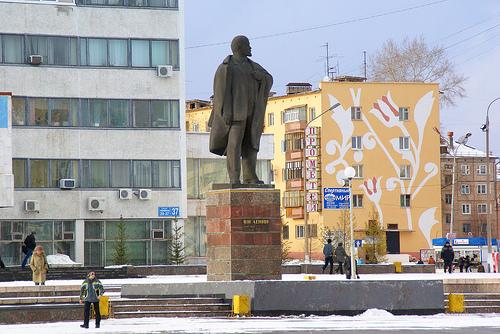 Подбор памятников Усть-Илимск памятник из цветного гранита Новопавловск