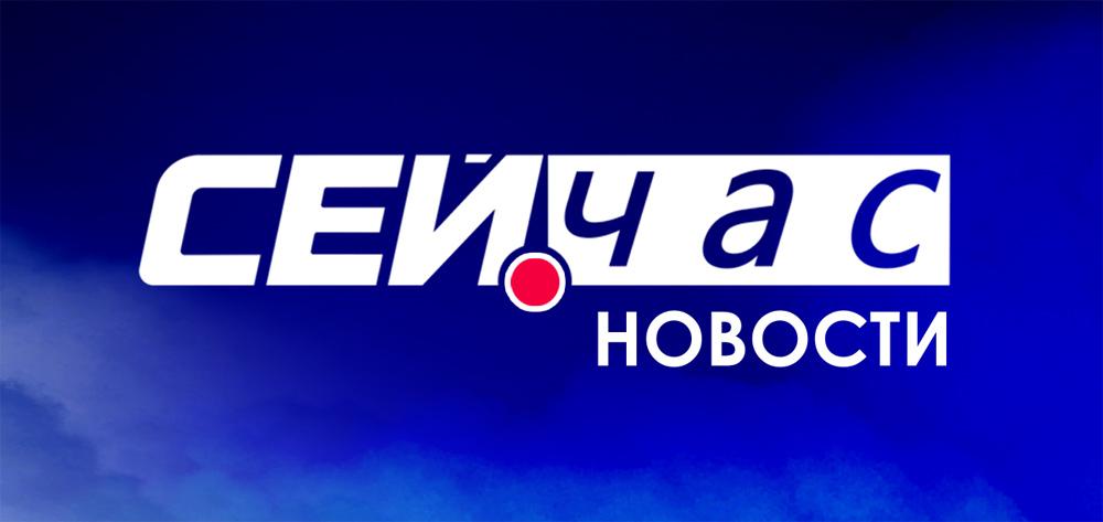 Смоленской области новости. сводка новостей