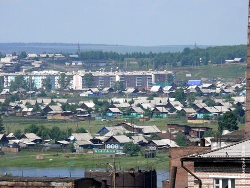 город тулун иркутской области знакомства