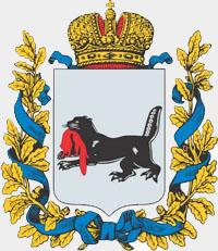 Видео новости иркутска и иркутской области