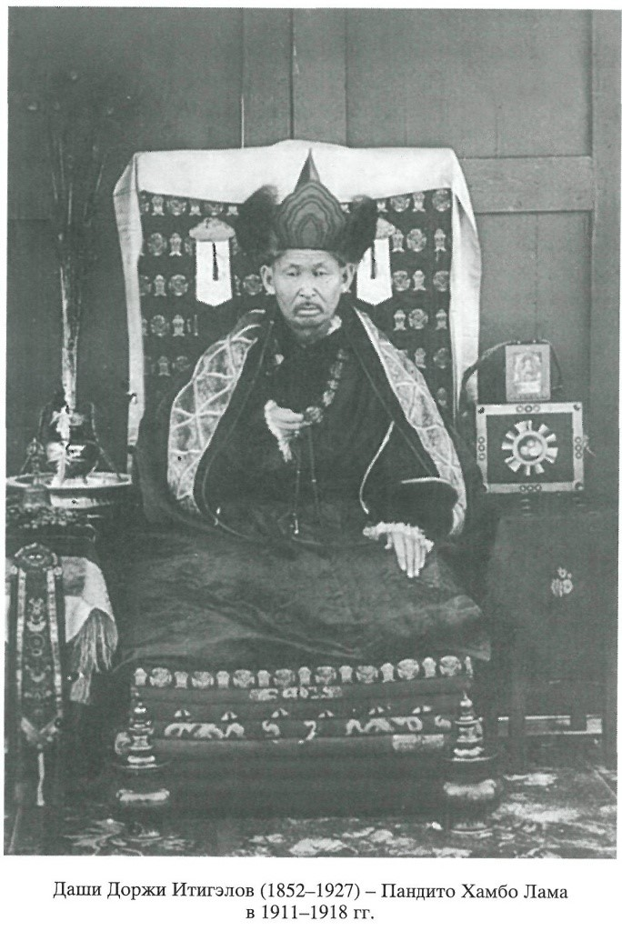 Буддизм в Бурятии.