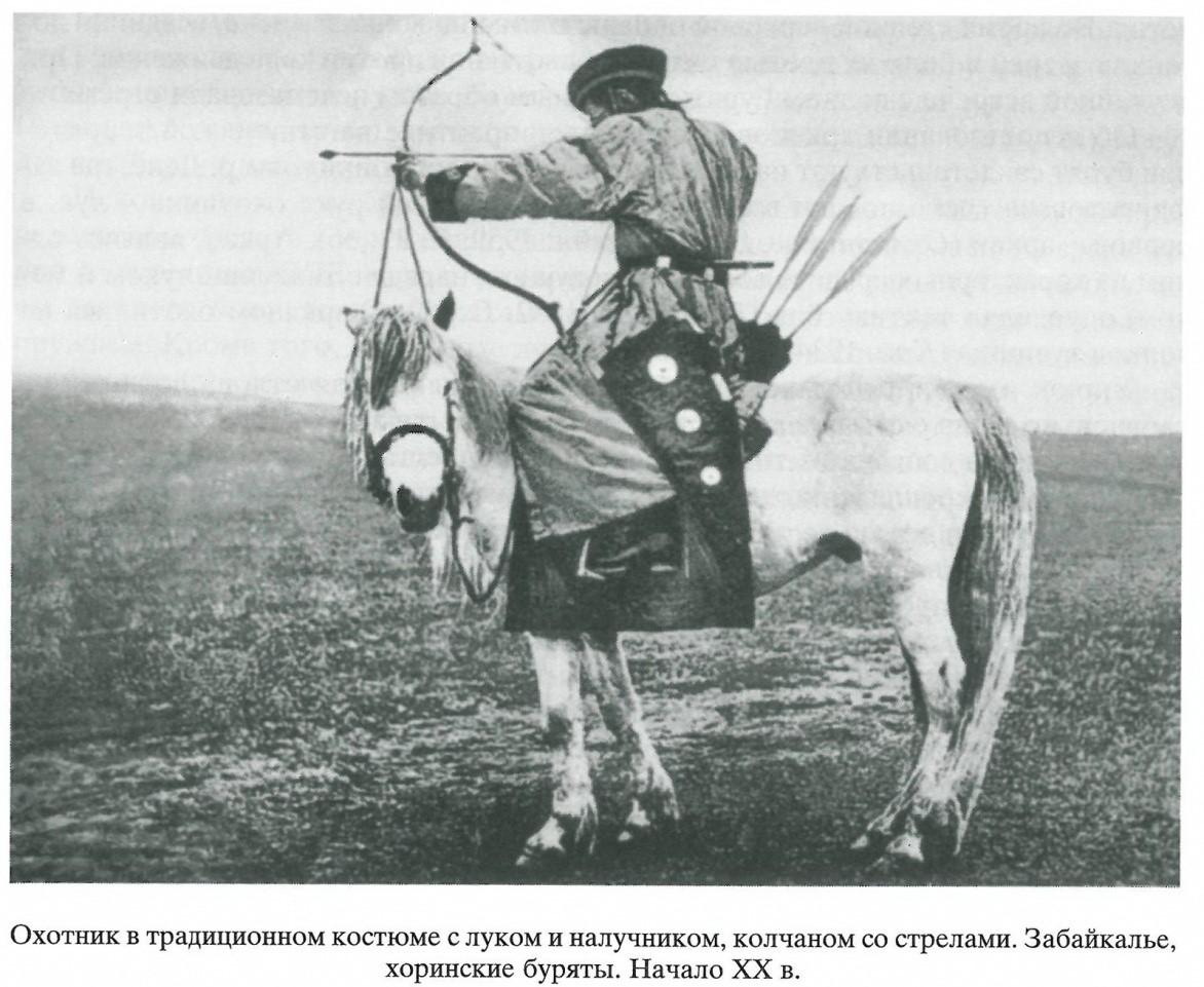"""Древние <a href=""""http://my-buryatia.ru/bur/buryaty-i-buryatiya/""""><a href=""""http://my-buryatia.ru/bur/buryaty-i-buryatiya/"""">бурят</a>ы</a>. Охота и собирательство."""