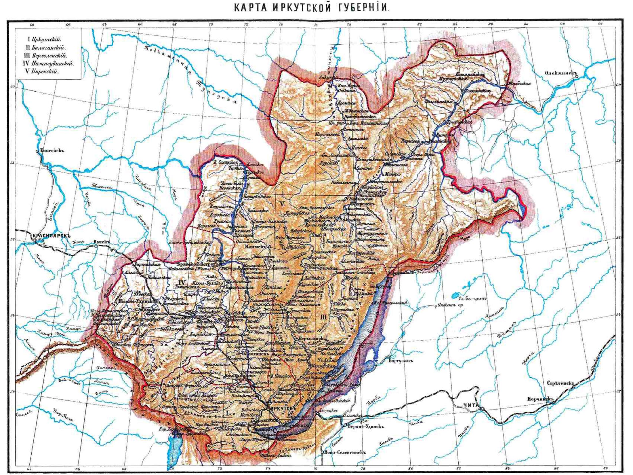 Сельские поселения иркутского района иркутской области