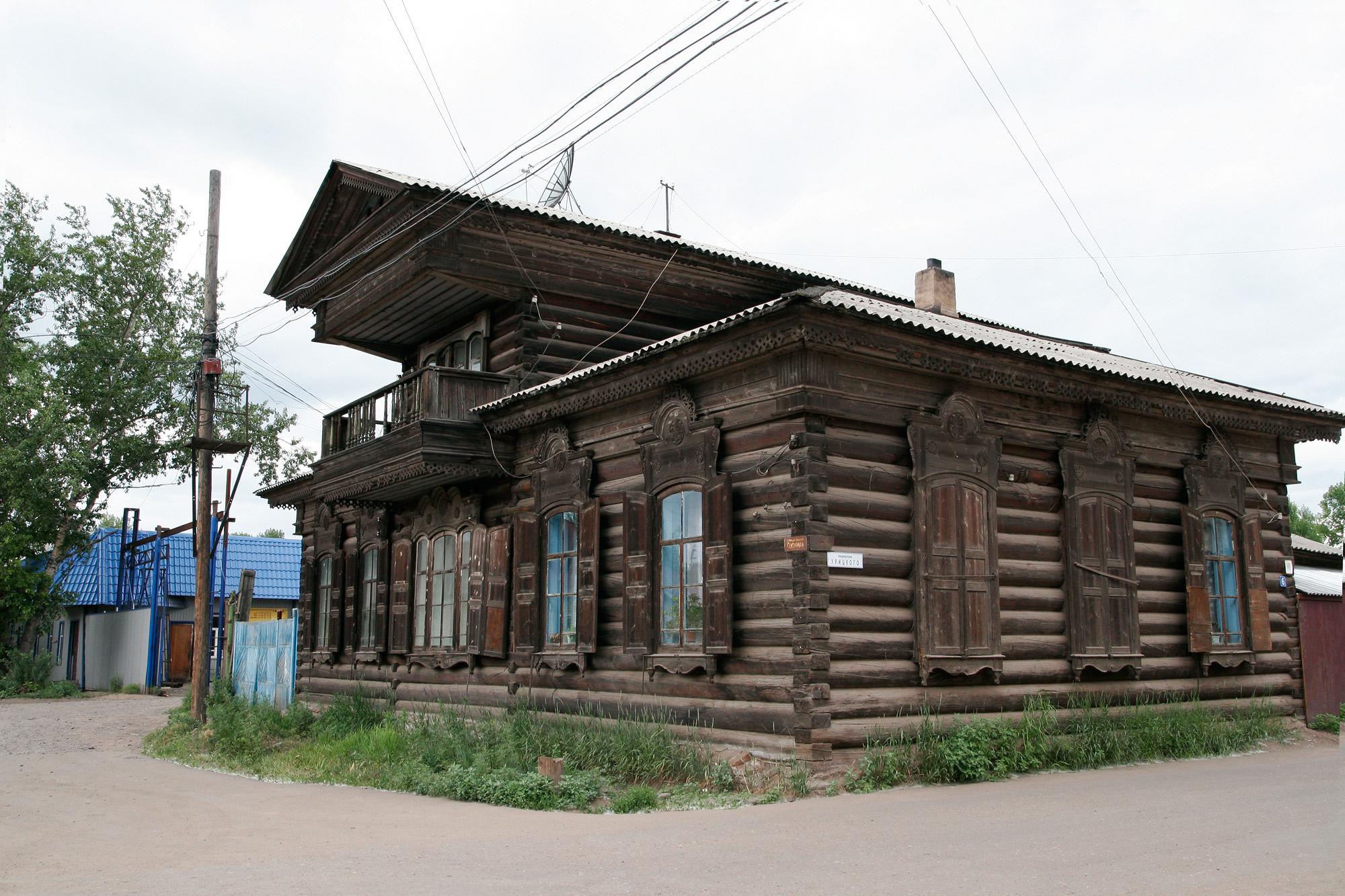 удаленной достопримечательности киренск иркутской области адрес
