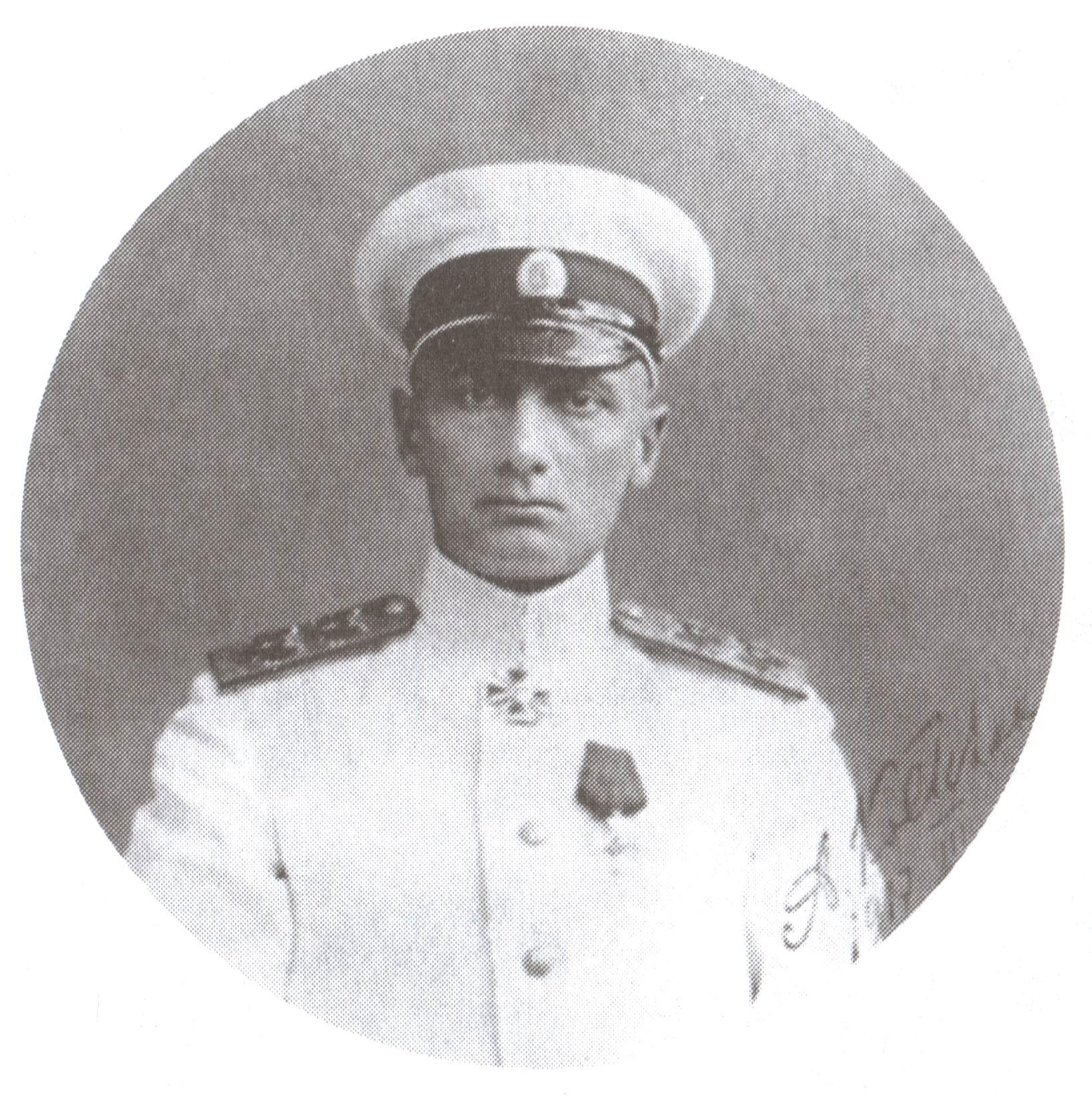 Колчак И Тимирёва