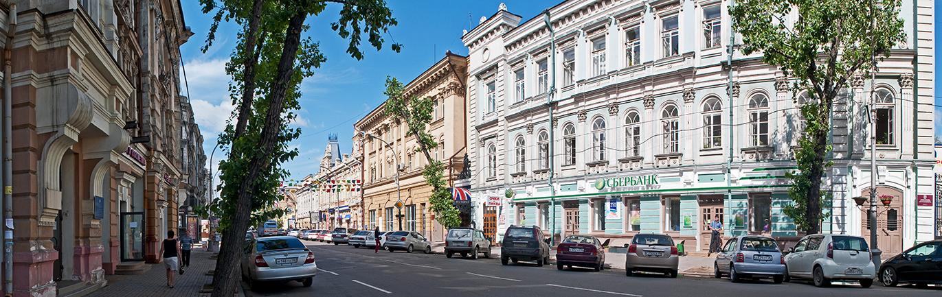 Купить женжину Иркутская ул. девушки по вызову Большая Конюшенная улица