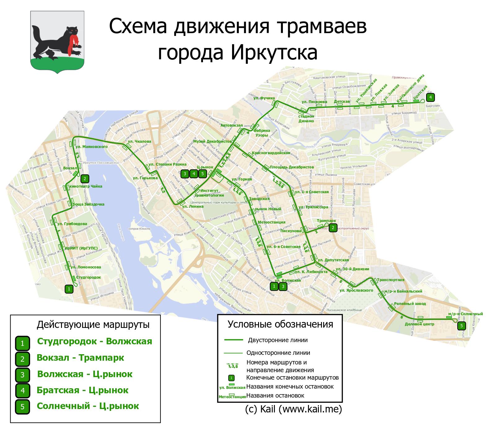 схема 14 трамвая