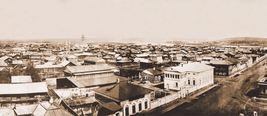 Иркутск до пожара 1879 года. Фото А.К. Гофмана