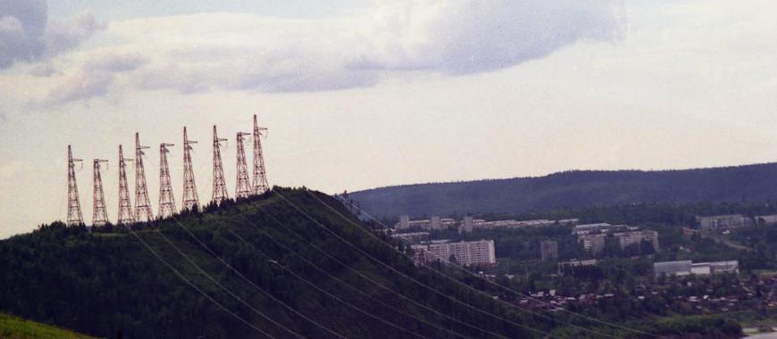 Вид на город Усть-Илимск