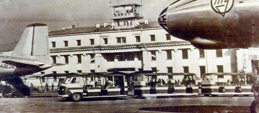 Старый терминал Иркутского аэропорта. Архивное фото