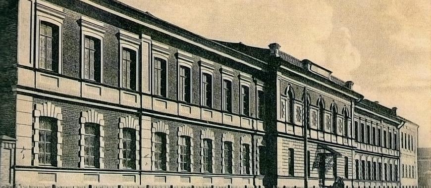 Иркутск. Здание военного училища. До 1917