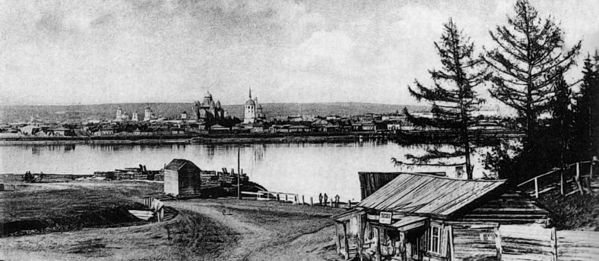 Вид на Иркутск из предместья Глазково