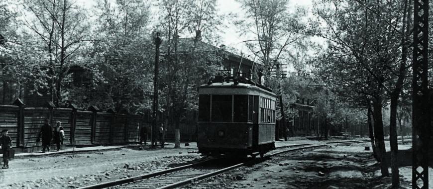 Иркутский трамвай. 1940-е
