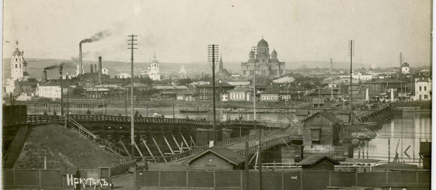 Иркутск. Вид на понтонный мост и центр города