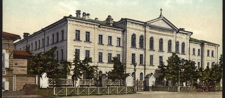 Иркутск. Здание Сиропитательного дома Е. Медведниковой