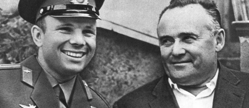 Ю. Гагарин и С. Королёв