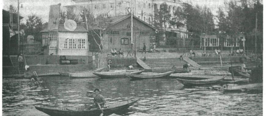 Иркутск. Водная станция. 1930-е