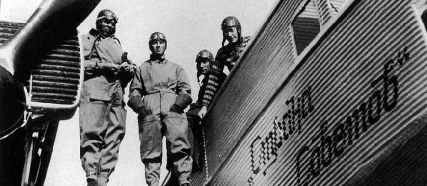 Именной самолет общества Добролёт. 1929