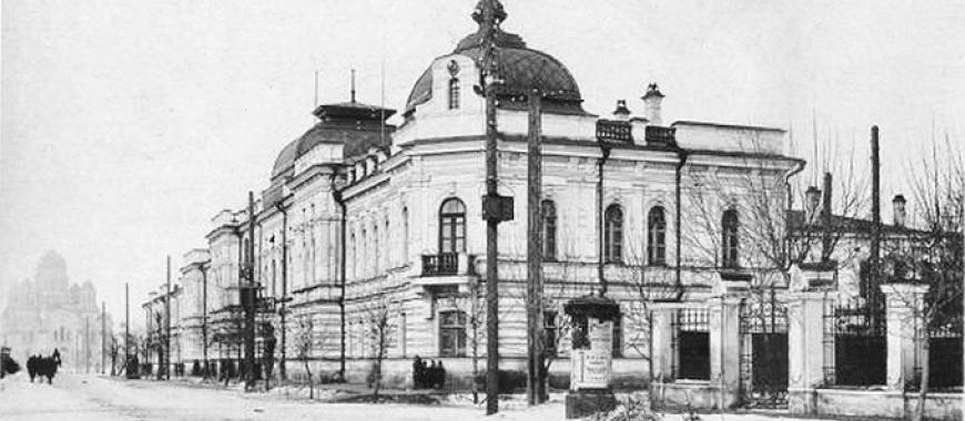 Иркутск, ул. Ленина. Здание Горного института. 1931