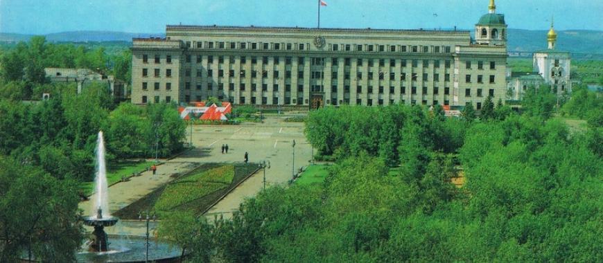 Иркутск, сквер имени Кирова. 1986
