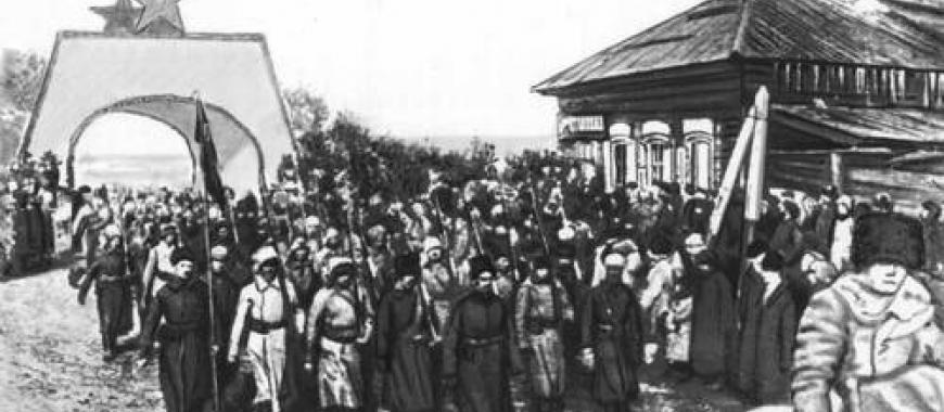 Вступление частей 5-й армии в Иркутск. Март 1920