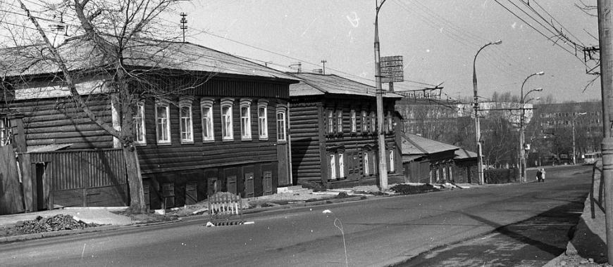 Иркутск. Улица Седова. 1980-е