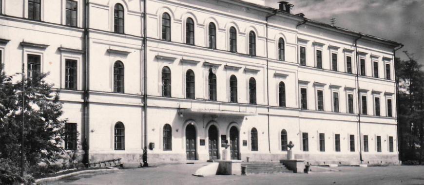 Иркутский государственный университет им. А.А. Жданова. Иркутск, 1960-е