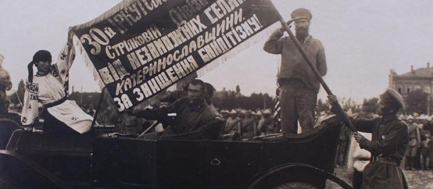 Бойцы 30-й Иркутской стрелковой дивизии, принимавшие участие в подавлении бандитизма в Екатеринославской губернии (с 1926 — Днепропетровская область УССР). 1920-е