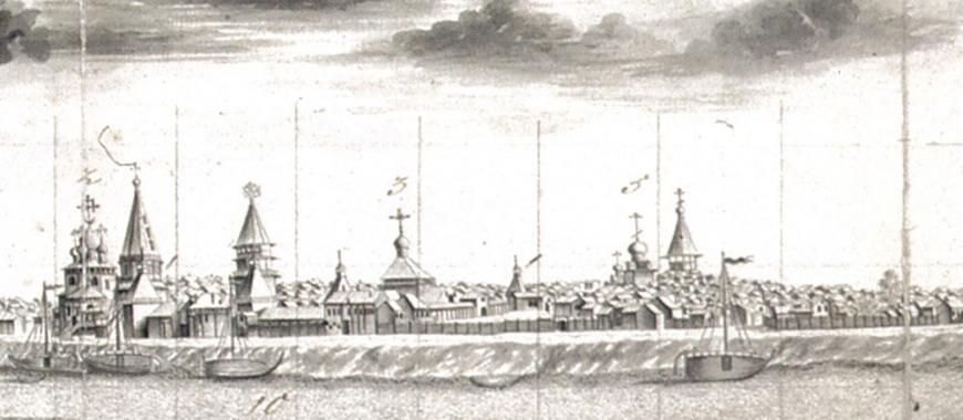 Иркутский Кремль на фоне города. 1735 год