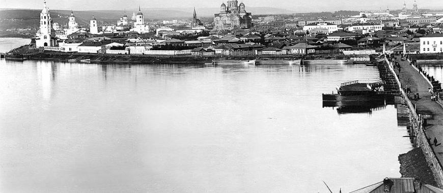 Панорама Иркутска с левого берега Ангары. Фото 1894–1895