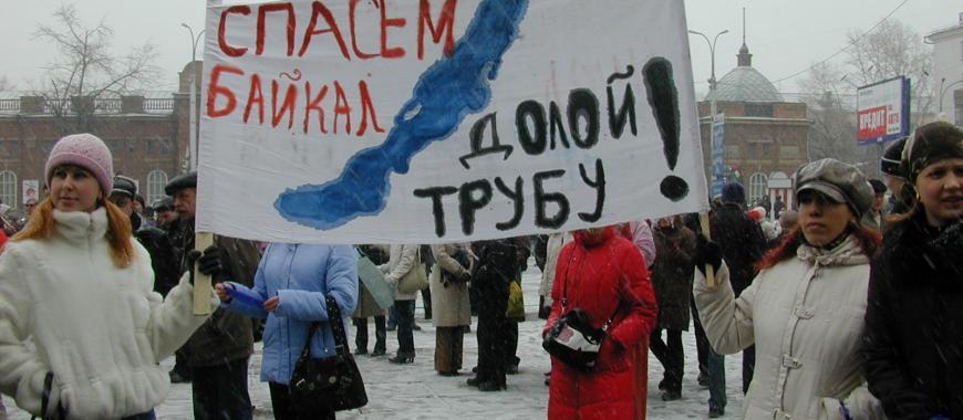 Митинг в защиту Байкала 9 апреля 2006