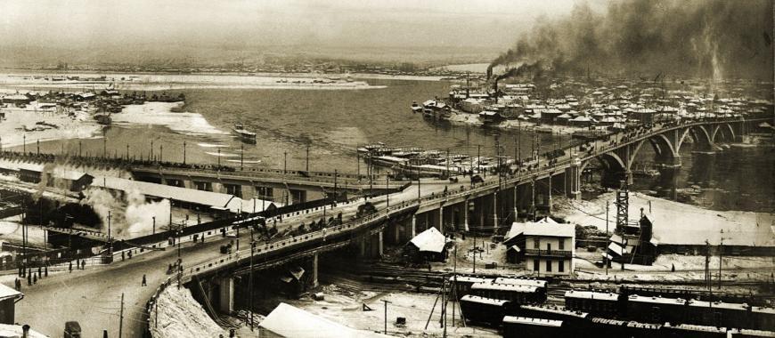 Иркутск. Железобетонный мост им. Ленина. 1930-е