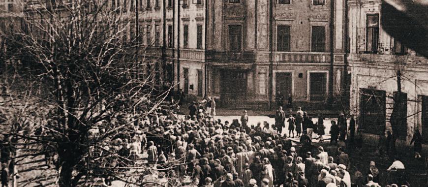 Иркутск, 9 мая 1945