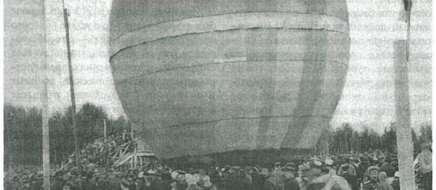 Перед пуском воздушного шара. Иркутский циклодром, 1908