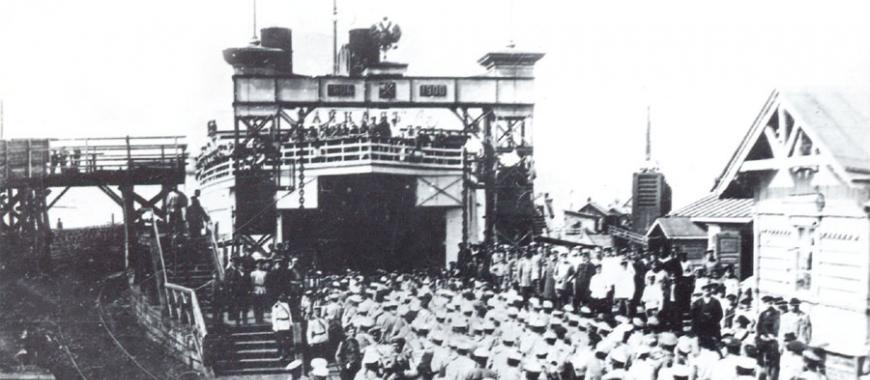 Погрузка воинских частей, направляющихся на русско-японский фронт, на ледокол-паром «Байкал». 1904