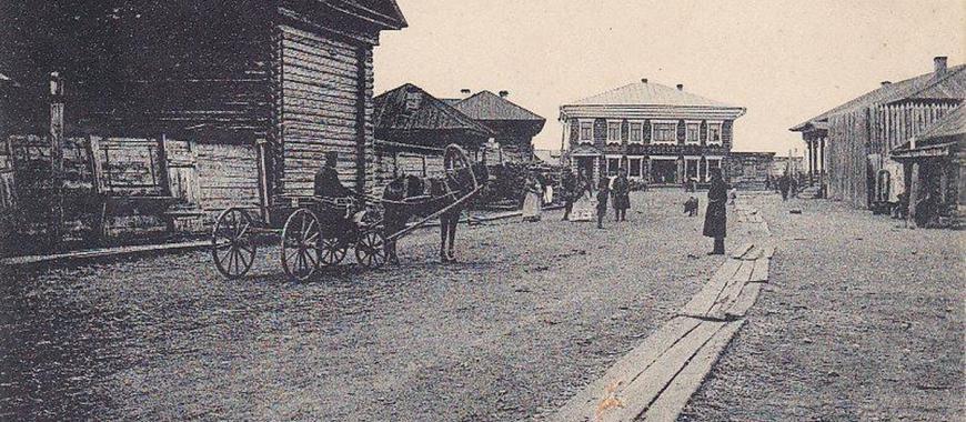 Станция Зима. Базарная улица