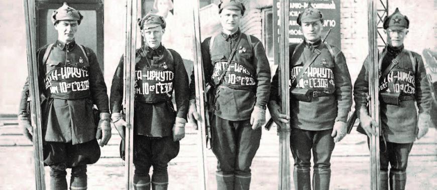Иркутские красноармейцы. 1930-е