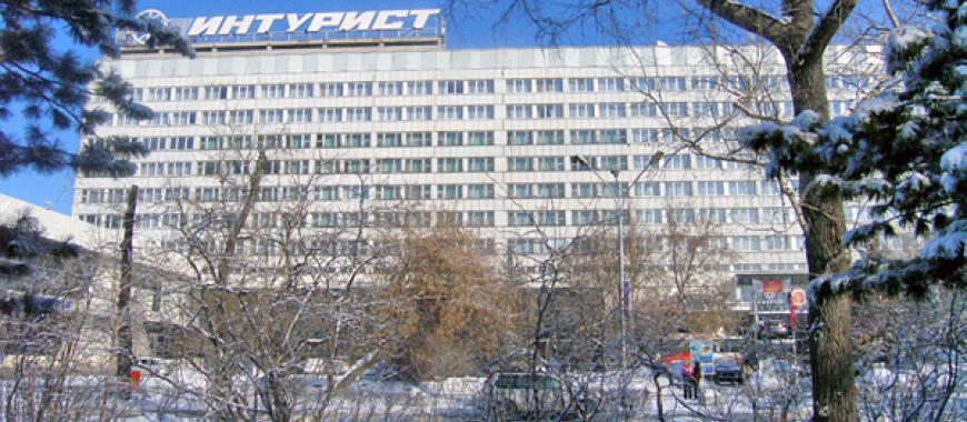 Иркутск. Гостиница «Интурист»