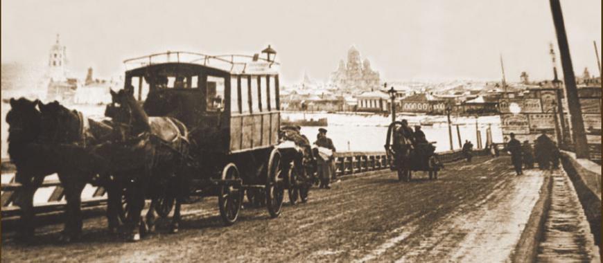 Иркутск. Омнибус на Николаевском мосту