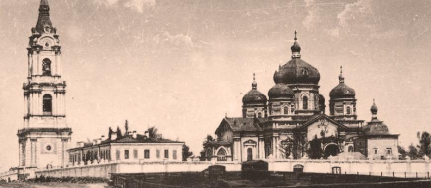 Монастырь Вознесения Господня и Иннокентия, Епископа Иркутского (Вознесенский иркутский монастырь)