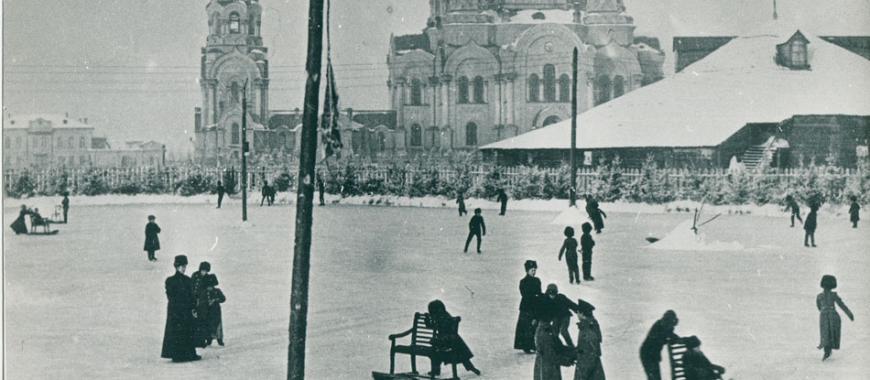 Иркутск. Каток на Тихвинской площади. До 1917