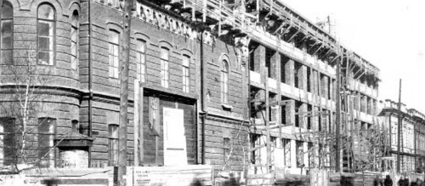 Строительство нового корпуса Сибирского финансово-экономического института (позднее — института народного хозяйства, БГУЭП). 1931-1934.