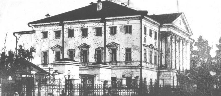 Иркутск. Белый дом после декабрьских боёв 1917