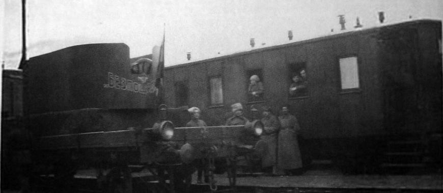 Семёновский бронепоезд «Беспощадный»