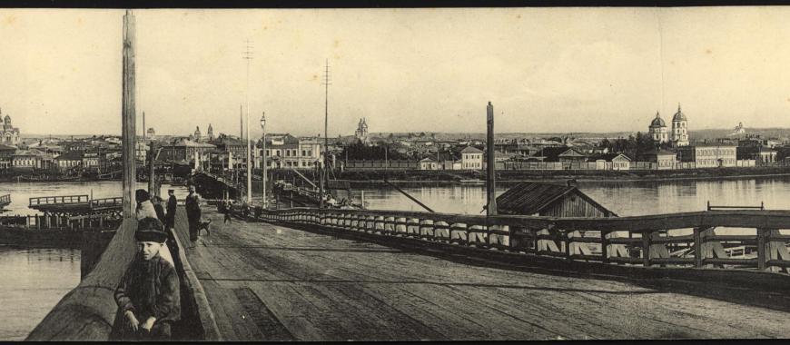 Панорама Иркутска. До 1917