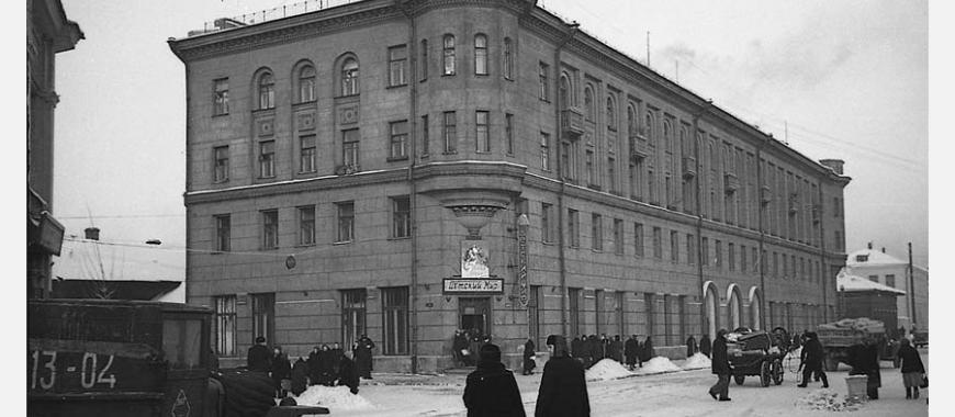 Иркутск. Улица Дзержинского напротив Центрального рынка (здание Центрального мебельного магазина). 1950-е